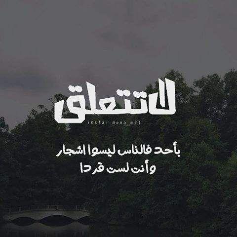 صور حزينه 2018 تدمي القلوب صور حزينة مع عبارات مؤثرة و كلام حزين Photo Poster Movie Posters