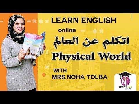 عبارات انجليزية مترجمة المهن الانجليزية للمبتدئين المهن تعلم الانجليزية المهن جمل انجليزية يومية English Phrases Learn English English Language Learning