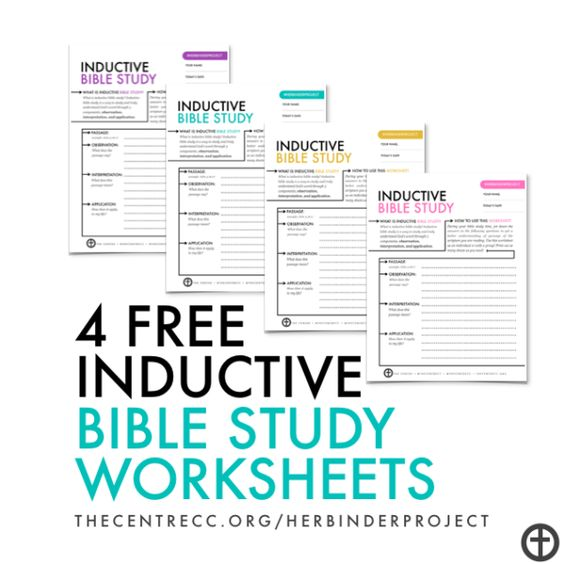 Free Inductive Bible Study Worksheets | Bible Study Tools ...