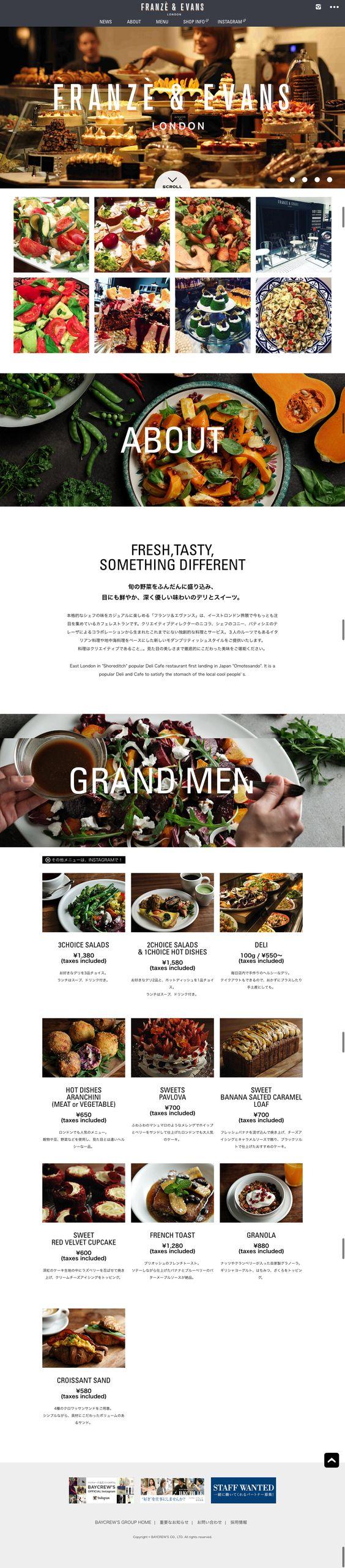 ◆FRANZE & EVANS LONDON(フランツ アンド エヴァンス ロンドン)  ・ロンドンで人気 No.1の デリカフェ。  ・日本上陸したそうでその日本語HP  ・背景ベースが白で、全体のレイアウトが写真も四角とかで全体的にシンプルでみやすいなと感じた。 ・SNSがinstagramに絞ってアピールしている点も興味深いなと思った。 ・本場サイトは全然雰囲気が違う→http://www.franzeevans.com/