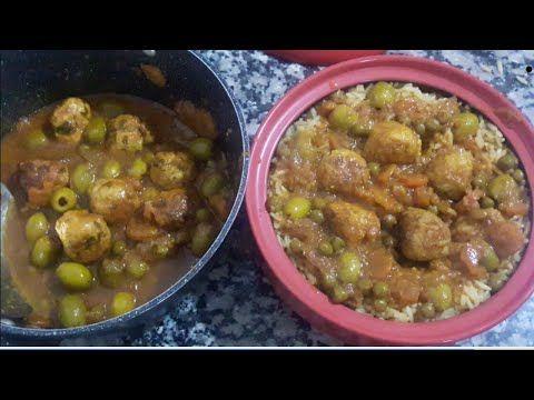 أروع صوص لمرافقة أطباقكم وبذوق أحسن من المطاعم Youtube Vegetables Food Beans