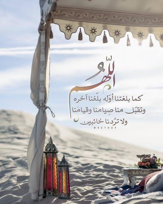 تويتر قطوف دعوية 8utoof Ramadan Wishes Ramadan Mubarak Wallpapers Islamic Pictures