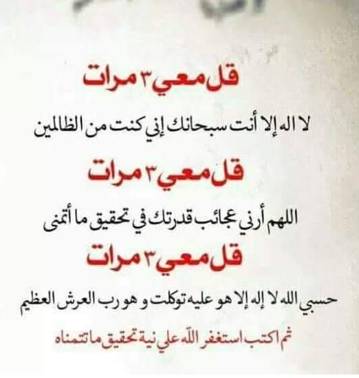 استغفر الله العظيم واتوب اليه Arabic Calligraphy Calligraphy