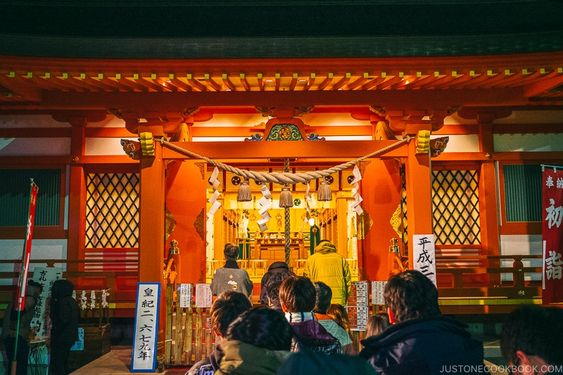 New Year in Japan at Isawa Onsen