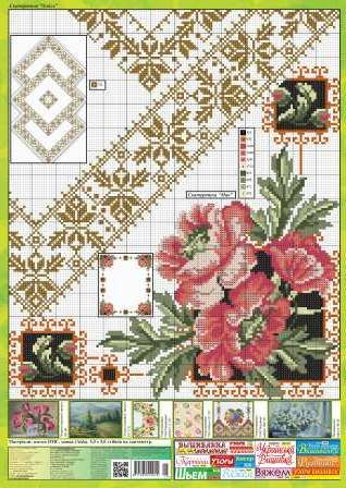 //dianaplus.eu/embroidery-cross-stitch-patterns-mini-edition-c-260_148_22.html?page=6=products_sort_order: