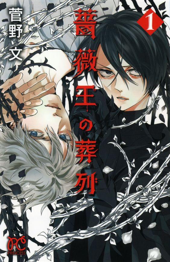 Anime Truyền Hình Bara-Ō no Sōretsu Sẽ Ra Mắt Vào Mùa Thu Này
