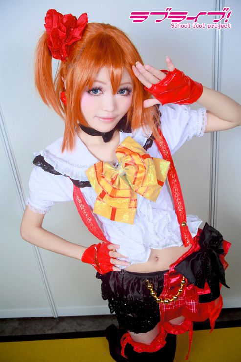Honoka Kosaka [Love Live! School Idol Project]: