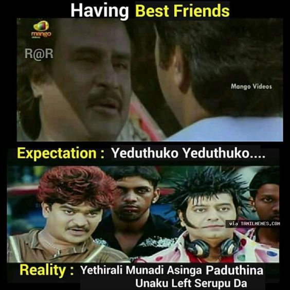 Tamil Movie Quotes About Friendship: Having Best Friends