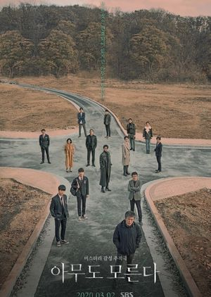 Sinopsis dan Review Drama Korea Nobody Knows (2020