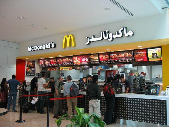 McDonalds dubai