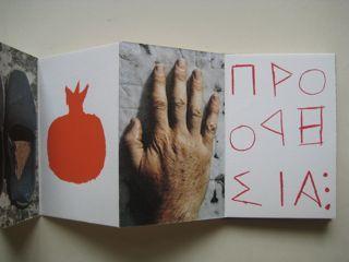 Joe Tilson, libro d'artista