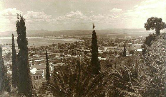 مدينة حيفا عروس فلسطين 1930م  City of Haifa Bride Palestine 1930