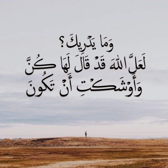 Pin By Meryam El On Wallpapers Islamic Quotes White Photography Quran