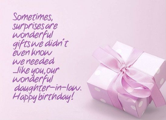 Birthday Wishes For Daughter In Law Quotes And Messages