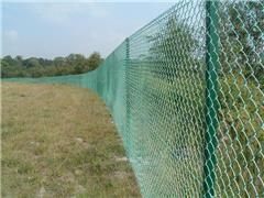 Ideal low cost Chain Link perimeter fencing