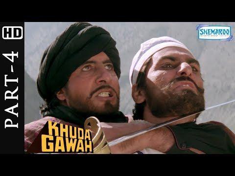 Amitabh Bachchan Kills Habibhula Scene From Khuda Gawah Bollywood Action Movie Youtube Bollywood Action Movies Action Movies Amitabh Bachchan