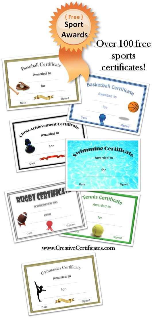 Juicy image inside free printable sports certificates