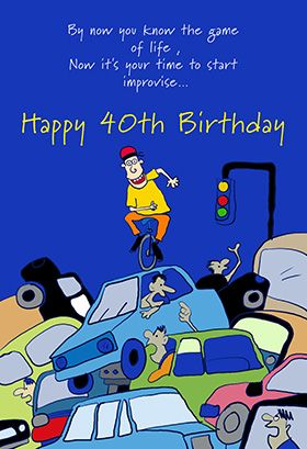 Printable 40th Birthday Cards