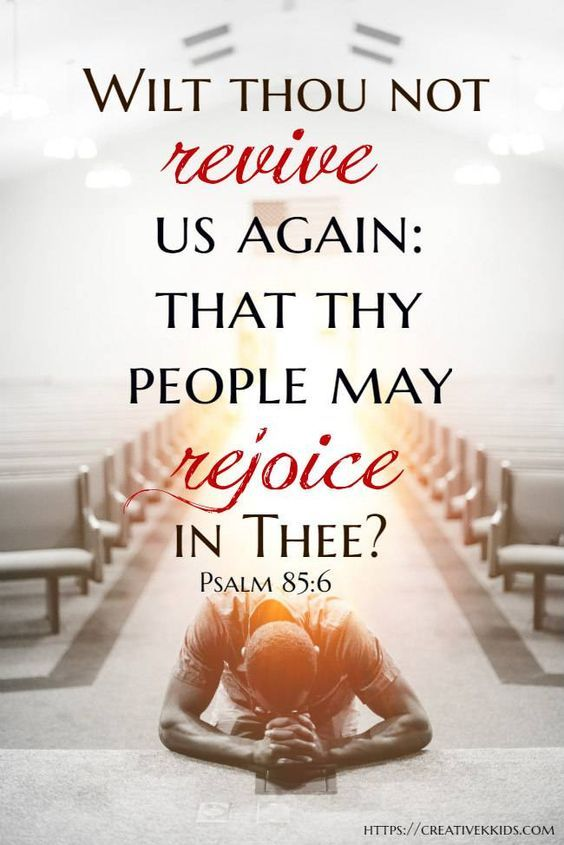 Thoughtful Thursdays: Revive Our Hearts   The Ultimate