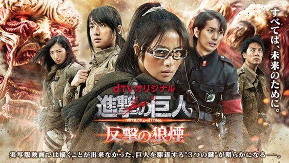 Attack on Titan: Hangeki no Noroshi Live Action