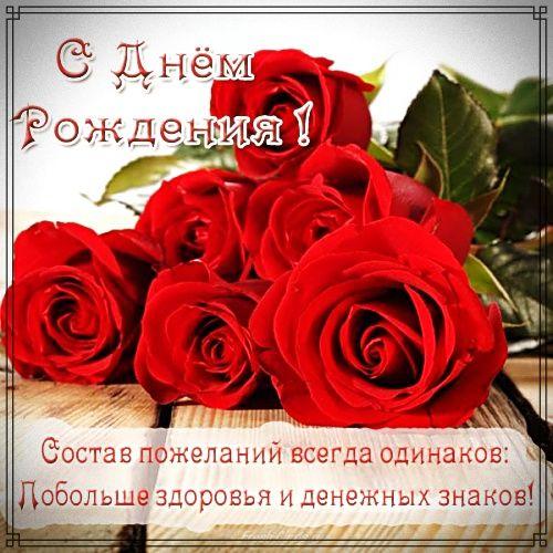 Umnoe Pozdravlenie Zhenshine S Dnem Rozhdeniya Krasivaya Otkrytka