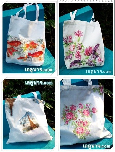 Decoupage on Fabric Bag: