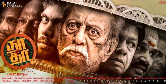 Dhadha 87 Movie Review