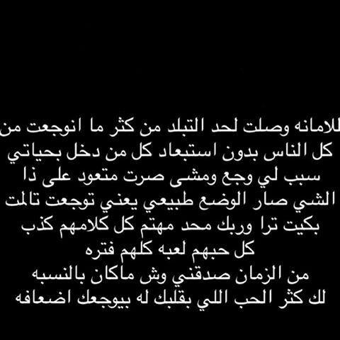 Pin By Meme On اقتباسات Math Arabic Arabic Calligraphy