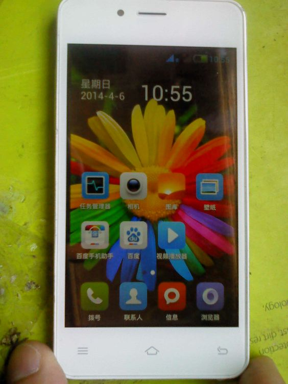 ROM KEWI S600 SC6825A http://vietmobile.vn/up/threads/rom-kewi-s600-sc6825a.32972.html