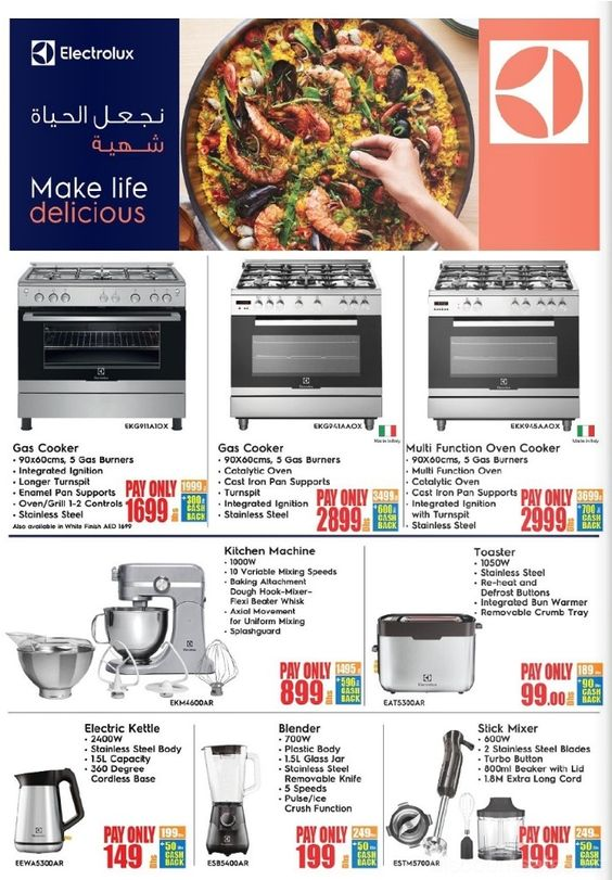 Electrolux Appliances Cash Back Offer @ Hyper Panda      Make life delicious with Electrolux. Offer valid from 6th October until 15th October, 2016 Electrolux Appliances Cash Back Offer @ Hyper Panda       (adsbygoogle = window.adsbygoogle || []).push();     #Electrolux #HyperPanda #Appliances #Household #HyperPanda #UAEdeals #DubaiOffers #OffersUAE #DiscountSalesUAE #DubaiDeals #Dubai #UAE #MegaDeals #MegaDealsUAE #UAEMegaDeals  Offer Link: https://discountsales.ae/house
