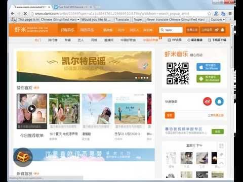 Download Youtube Mp3 How To Unblock Xiami From Abroad With