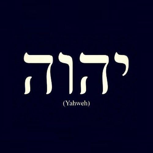 En Hebreo De La Frase Yo Soy Quien Soy éxodo 314 Surgió