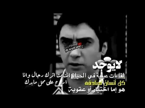 مسلسل وادي الذئاب اجمل حالات وتس اب مراد علمدار وبورال Youtube Movie Posters Movies Poster