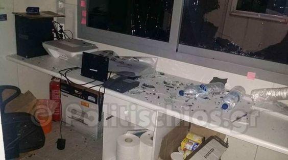Μετανάστες τα έκαναν γυαλιά-καρφιά και τραυμάτισαν αστυνομικό στο hotspot στην Χίο