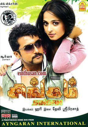 Singam (2010) (MUSIC VIDEOS ALBUM) Tamil 1080p Blu-Ray BD REMUX -DTS-HDMA 5.1 By-DusIcTv