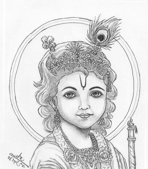 Pin By Suresh Dhawan On Krishna Krishna Drawing Pencil Sketch
