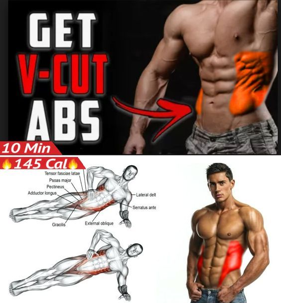 Pin On Dovies V Line Abs