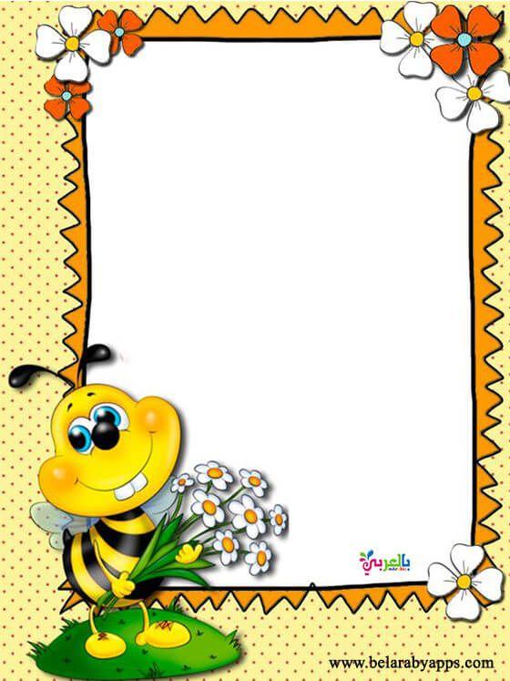 تصميم اطارات اطفال للكتابة اشكال روعة مفرغة للكتابة 2020 براويز للكتابة عليها بالعربي نتعلم Kindergarten Crafts School Crafts Frame Crafts