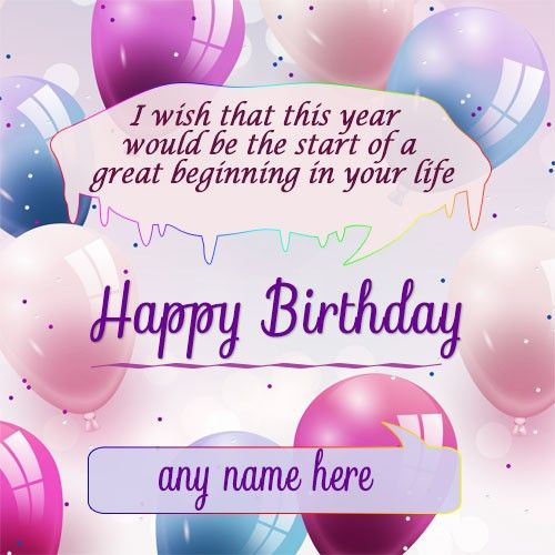Birthday Wishes Card For Daughter With Name In 2020 Birthday Wishes Cards Birthday Wishes For Daughter Happy Birthday Name