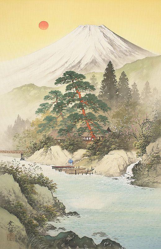 Pandorum Koukei Kojima Japon Paysage Paysage Chinois
