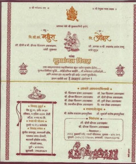 The Seven Steps Needed For Putting Marathi Wedding Marathi