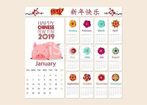 Monthly Creative Calendar 2019 With Cute Pig Chinese Characters