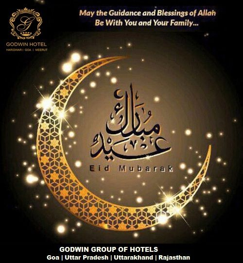 May The Guidance And Blessing Of Allah Be With You And Your Family Eid Mubarak Eidmubarak Eidmubarak2 Eid Al Adha Eid Al Adha Wishes Eid Mubarak Messages