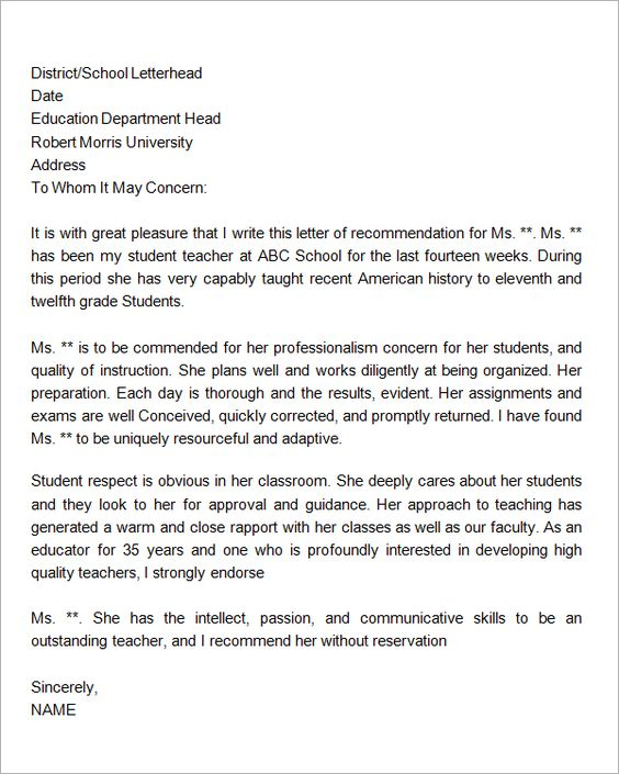 TALK ABOUT MULTIPLE STREAMS OF INCOME! Grateful #serial - letter of recommendation for teaching position