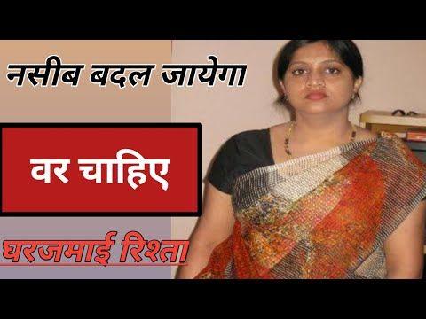 For marriage girl widow Widow Girl