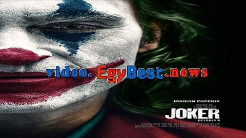 Https Video Egybest News Watch Php Vid Feb7e34a8 Joker Movie Posters Movies