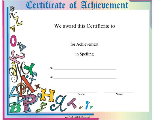 This Spelling Achievement certificate features a jumble of letters - free achievement certificates