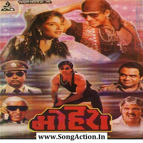 Mohra Mp3 Songs Download Www Songaction In Mp3 Download In 2020 Full Movies Online Free Full Movies Streaming Movies Online