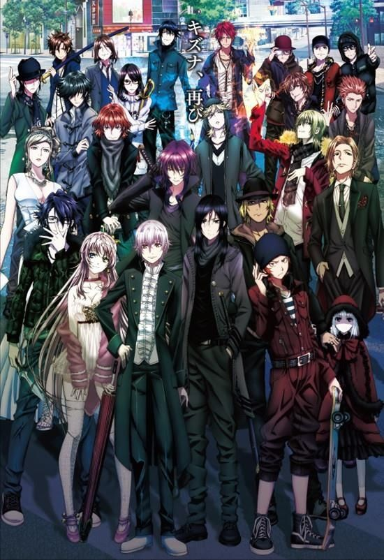 K Project ~~ This franchise is getting complicated. First, there was the anime. Second, there was talk of a movie. Now, there's a dating sim game. What's next? Wait and see....