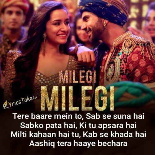 Milegi Milegi Lyrics Stree Lyrics Beautiful Lyrics Mp3 Song Download